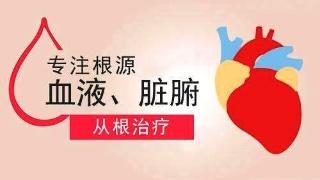 云南白癜风专科医院